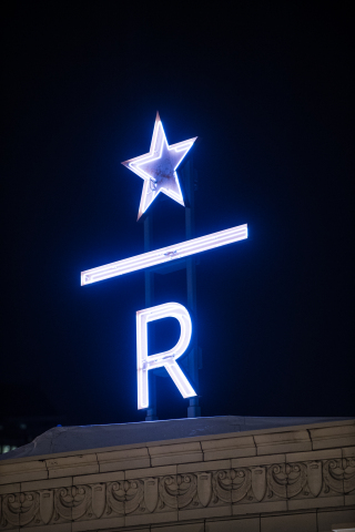 Starbucks Reserve Logo (Photo: Business Wire)