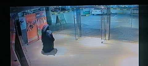 The assailant, whose gender is still to be identified, fled the scene (Photo: Business Wire)