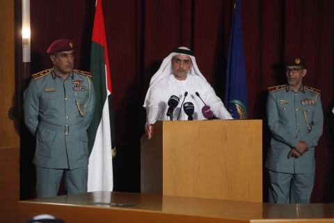 HH Sheikh Saif bin Zayed during the press conference in which he revealed the details of Al Reem Island crime (Photo: Business Wire)