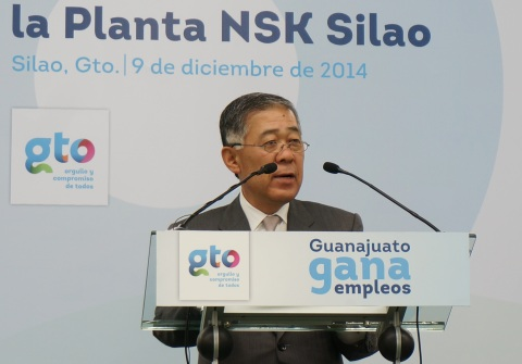 NSK President Otsuka made speech at New Production Company in Mexico. (Photo: Business Wire)