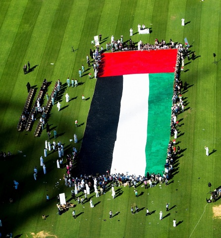 Abu Dhabi Civil Defense World's Largest Pencil-Made Flag (Photo: Business Wire)