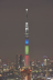 """Spezielle Lichtsequenz für TOKYO SKYTREE(R) mit den """"Drei Grundfarben des Lichts"""" [Panasonic]"""