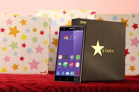 ZTE Star 2 (Photo: Business Wire)