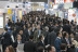 A view from the 'nano tech 2014' venue (Photo: Business Wire)