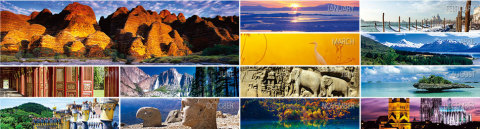The World Heritage for Each Month of 2015 (Graphic: Business Wire)