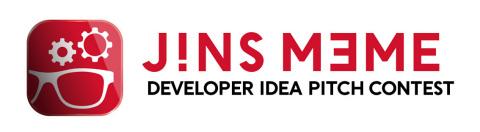 JINS MEME DEVELOPER IDEA PITCH CONTEST(画像:ビジネスワイヤ)