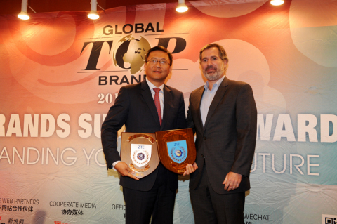 ZTE Receives Four IDG Awards at the 2015 Consumer Electronics Show (Photo: Business Wire)