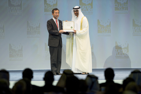 HH General Sheikh Mohamed bin Zayed Al Nahyan Crown Prince of Abu Dhabi Deputy Supreme Commander of  ...