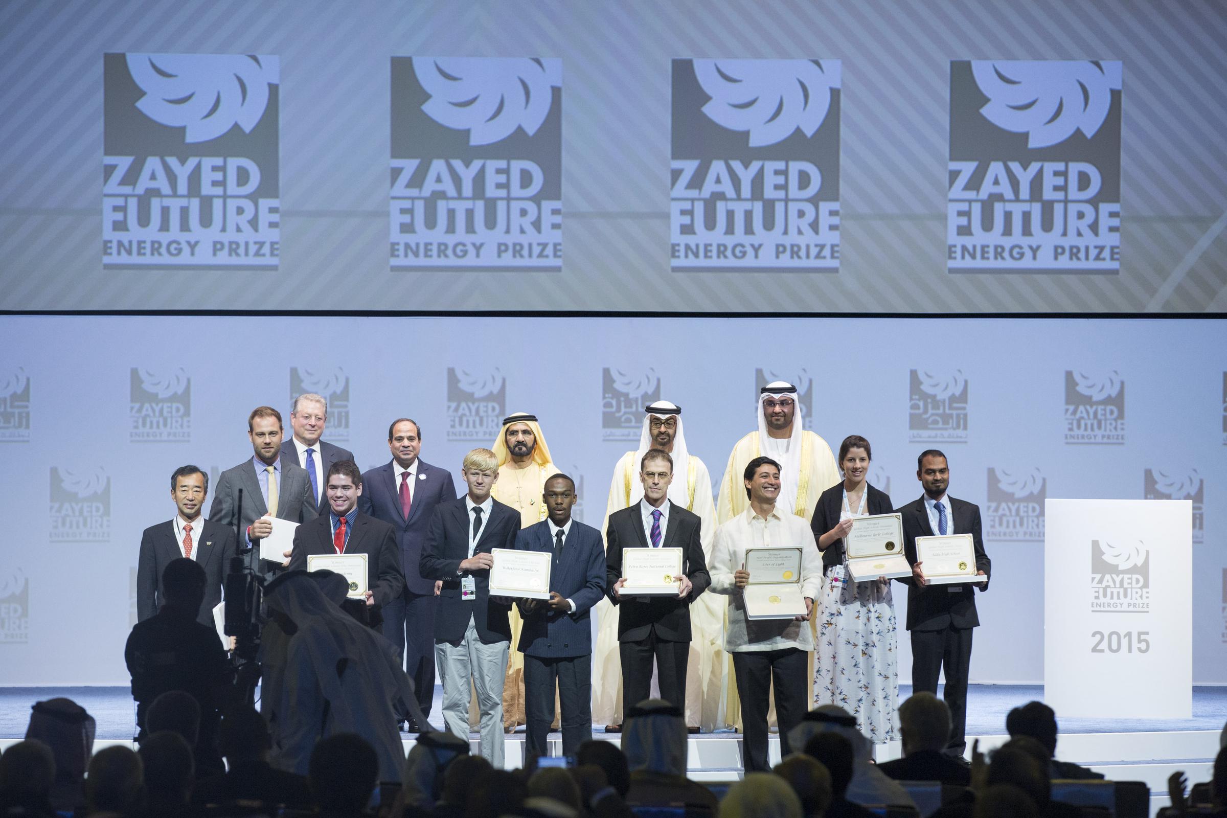 Resultado de imagen de premios zayed energia