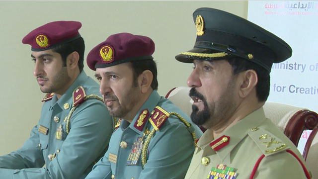 During The Ministry of Interior's Award for Creative Policing Ideas - Policing Ideas
