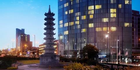 Radisson Blu Birmingham (Photo: Business Wire)