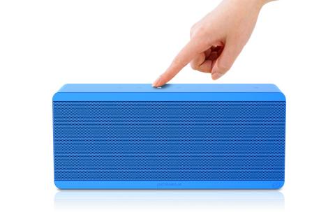 THEATRE BOX - First Portable 360-Degree 3D Surround Sound Speaker (Photo: Business Wire)