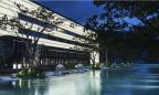 Park Hyatt Sanya Sunny Bay Resort (Photo: Business Wire)