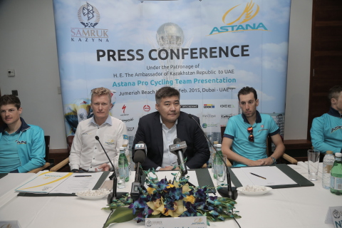 During the Astana Pro Cycling Team Presentation (Photo: Business Wire)
