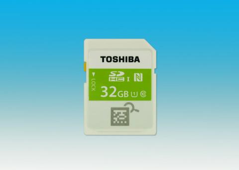 東芝:NFC搭載SDHCメモリカード (写真:ビジネスワイヤ)
