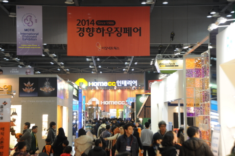 KYUNGHYANG HOUSING FAIR (Photo: Business Wire)