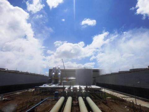 Olkaria I Geothermal Power Plant (Photo: Business Wire)