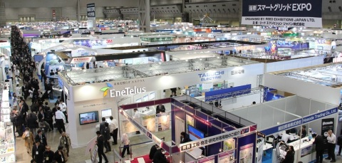 Scene from previous World Smart Energy Week 2014 (Photo: Business Wire)