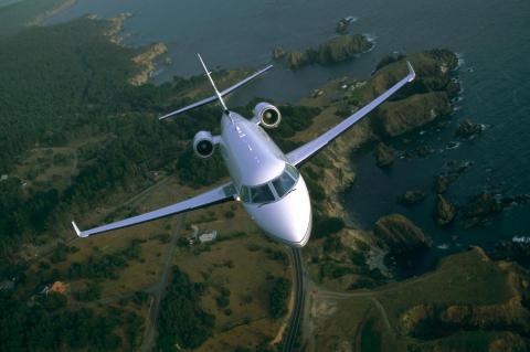 Gulfstream G200 business jet (Photo: Business Wire)