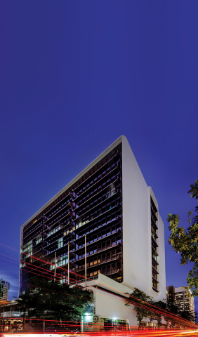 The Hato Rey Center in San Juan (Photo: Business Wire)