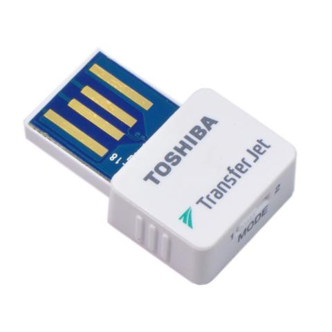 東芝:TransferJet(TM)対応のUSBアダプタ(Windows(R)対応)「TJ-UA00B」 (写真:ビジネスワイヤ)