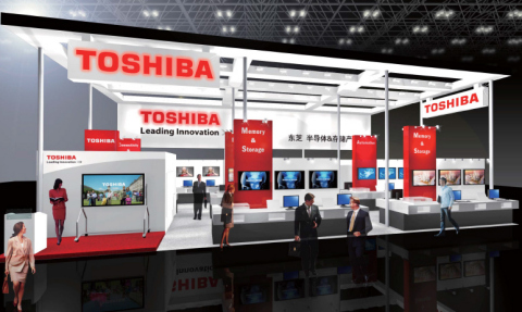 """electronica China 2015"" Toshiba Booth (Graphic: Business Wire)"