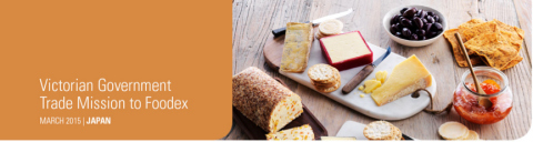 Foodexにビクトリア州有数の食品・飲料が集結(画像:ビジネスワイヤ)