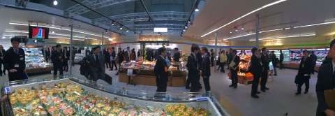 Panasonic booth at Supermarket Trade Show 2015 (Photo: Business Wire)