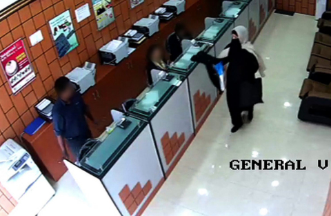 CCTV footage inside the Money Exchange Center (Photo: Business Wire)