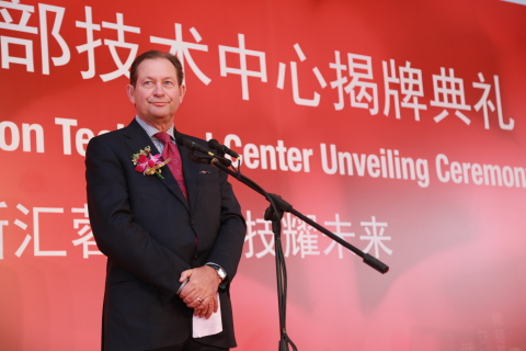 Inge Thulin, 3M chairman, president and chief executive officer, delivers a speech at the Customer Technical Center unveiling ceremony. (Photo: 3M)