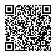 Accès Webcast depuis les téléphones portables - QR code : Pour accéder à la webdiffusion en direct et à la demande depuis n'importe quel IOS d'Apple ou les appareils mobiles Android (Graphic: Business Wire)
