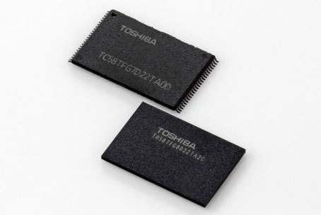 The World's First 48-layer BiCS (Three Dimensional Stacked Structure Flash Memory) (Photo: Business Wire)