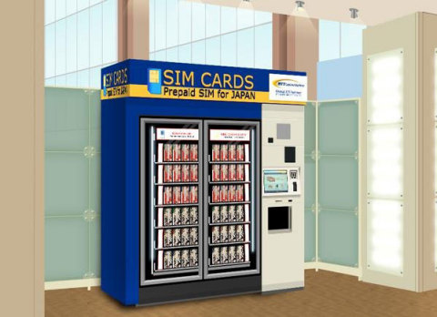 Appearance of Vending Machine (Graphic: Business Wire)
