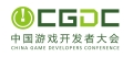 CGDC 2015 rekrutiert Referenten aus aller Welt