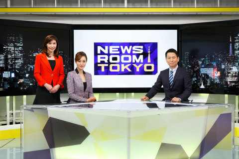 """NEWSROOM TOKYO"": Standing: Ms. Yuko Fukushima, business reporter; seated, left to right: co-anchors Mr. Sho Beppu,and Ms. Aki Shibuya(Photo: Business Wire)"
