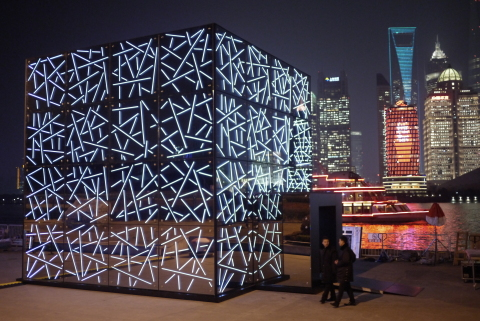 """Future Sensations"" lit up Shanghai, China in January; visitors tour the LOOK Pavilion. (Photo: Saint-Gobain)"