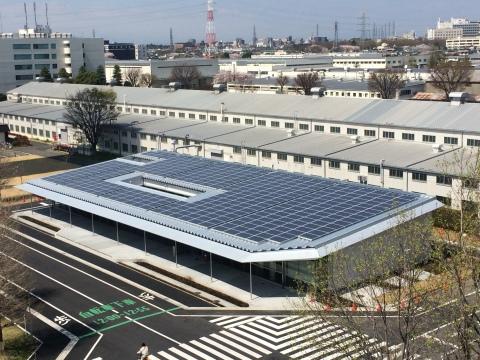 Hydrogen Energy Research & Development Center (Photo: Business Wire)
