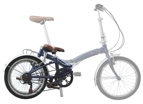 Durban Bike's 6-speed Metro features graceful curves and tones, ideal for urban residents. (Photo: Business Wire)