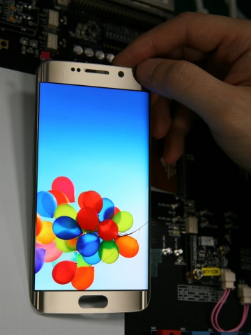 Flexible AMOLED Display for smartphones - Samsung Display (Photo: Business Wire)
