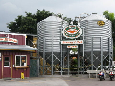 Kona Brewing Company - Kona Brewery & Pub (Photo: Business Wire)