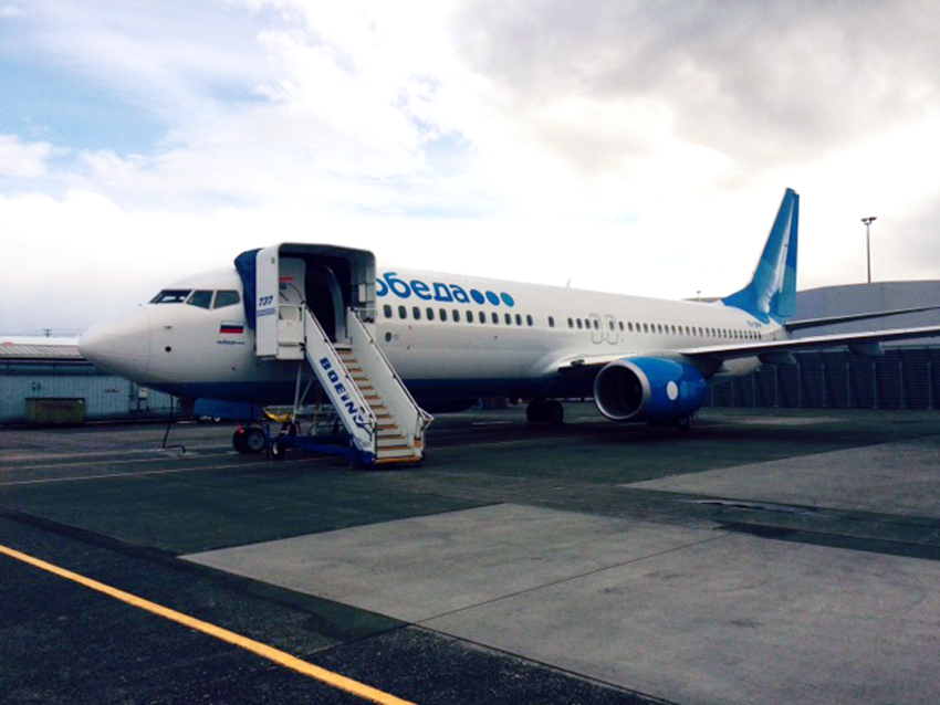 Avolon Delivers A Boeing 737 800 To Aeroflot Business Wire