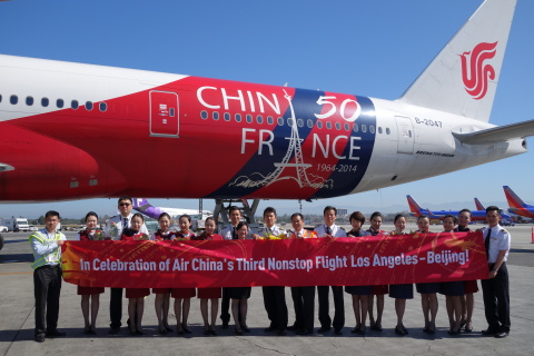Air China's executives welcome today the cabin crew of the inaugural flight of the airline's third nonstop Los Angeles-Beijing service (CA887/CA888). The new third four times weekly (Tuesday, Thursday, Saturday and Sunday) service is operated with the Boeing 777-300ER, the same aircraft used by Air China's double daily nonstop flights for this popular city pair. (Photo: Business Wire)