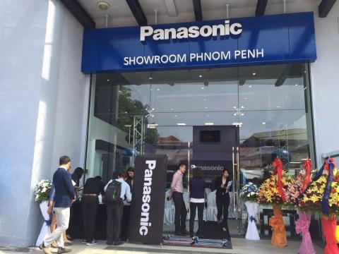 Panasonic Showroom Phnom Penh Cambodia (Photo: Business Wire)