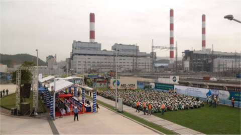AES Achieves Commercial Operation of 1,240 MW Mong Duong 2 Plant in Vietnam - the largest private sector power project in Vietnam and the country's first new private sector power plant to be commissioned in the last ten years. (Photo: Business Wire)
