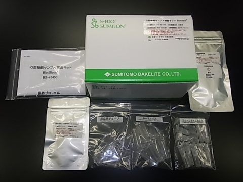 BlotGlyco(R) O-Glycan Sample Preparation Kit (Photo: Business Wire)