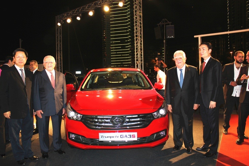 Launching Ceremony of GAC MOTOR With Trumpchi Vehicles Successfully Held in Lebanon, Speeding up Pace of Overseas Expansion | Business Wire