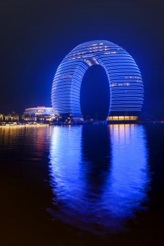 Sheraton Huzhou Hot Spring Resort (Photo: Business Wire)