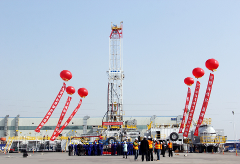 Kerui Delivery Site of the 3rd Generation Fast-moving Drilling Rig (Photo: Business Wire)