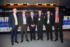 Group photo taken at the Summit Forum of COMPUTEX TAIPEI 2015 on June 3 (Photo: Business Wire)