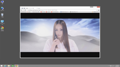http://anything.namieamuro.jp/ (Graphic: Business Wire)